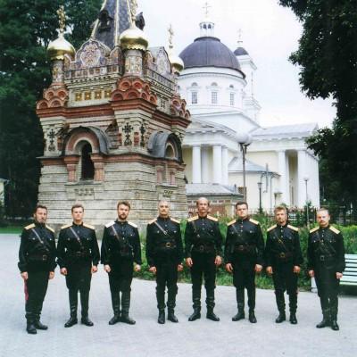 Rostov Donkosaken-Chor
