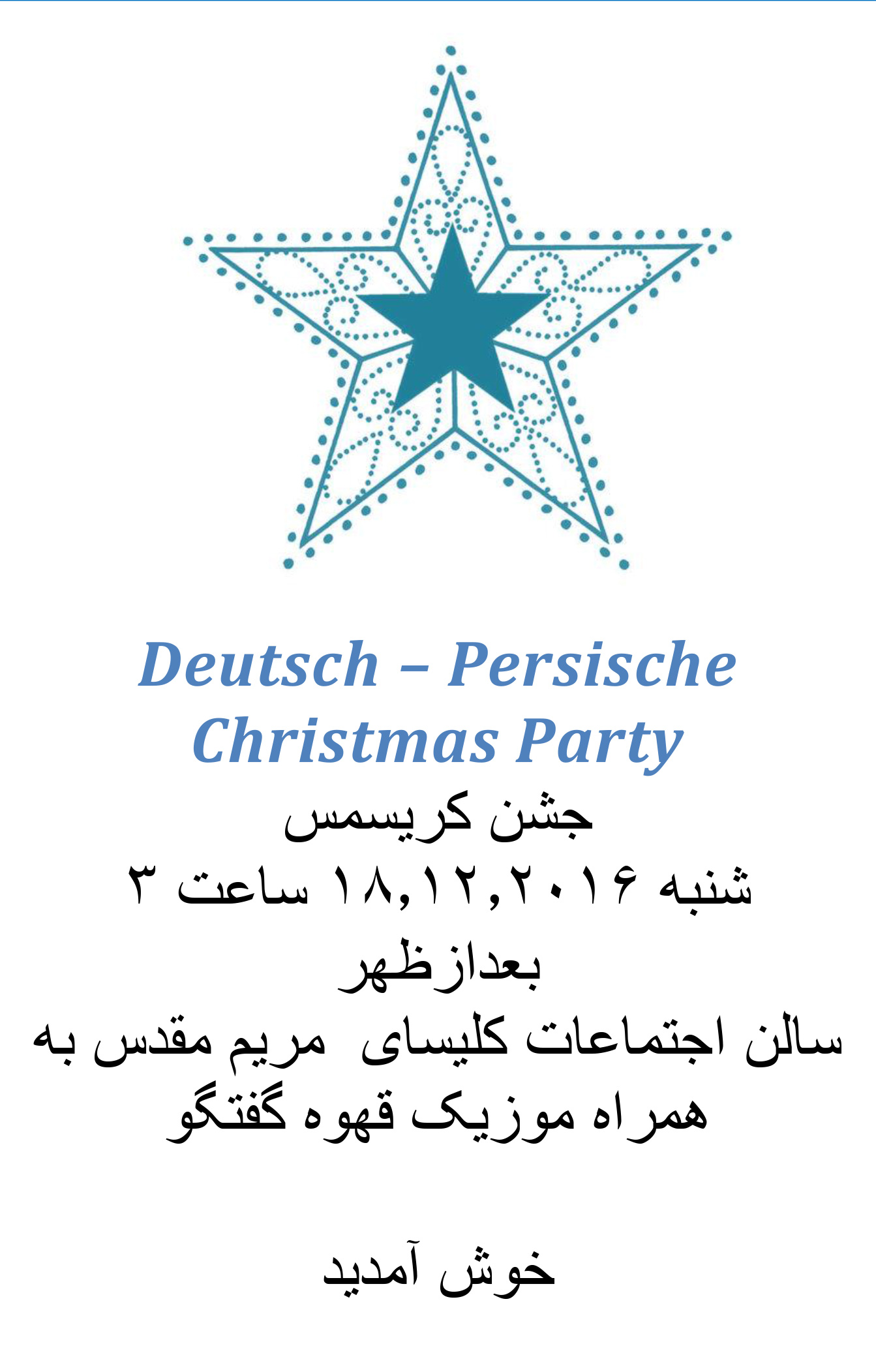 Deutsch-Persische Christmasparty
