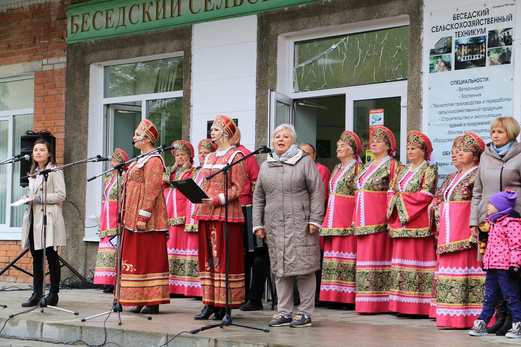 offizielle Begrüßung - Titanen on tour in Russland