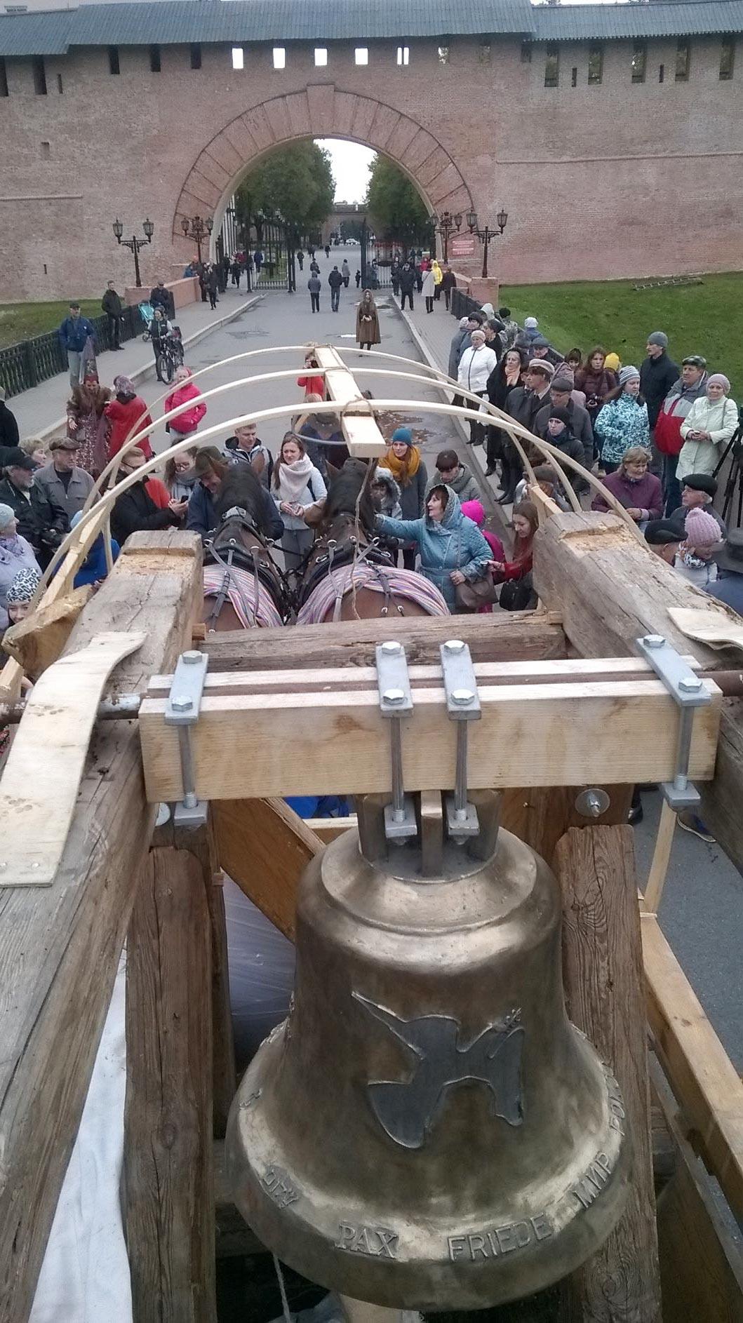Glocke vor der Einfahrt in den Kreml - Titanen on tour in Weliki Nowgorod