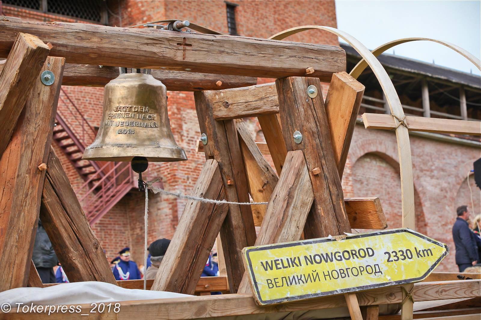 Titanen on tour - die Glocke im Kreml von Nowgorod